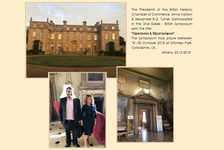 BHCC participation at Ditchley Park Oct 2018