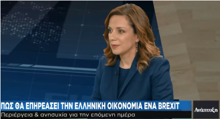 Interview of the Greek President of the BHCC on ONE TV discussing the impact of a Brexit on the Greek Economy