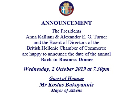 Back To Business Dinner 2019