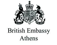 British Embassy in Athens
